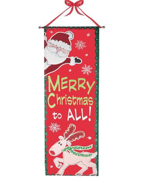 front porch christmas decor banner